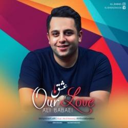 متن آهنگ عشق ما از علی بابایی