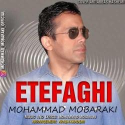 دانلود آهنگ عاشقانه اتفاقی از محمد مبارکی