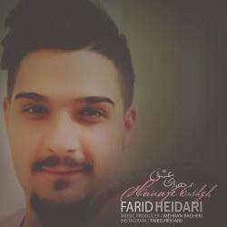 دانلود آهنگ عاشقانه هوای عشق از فرید حیدری